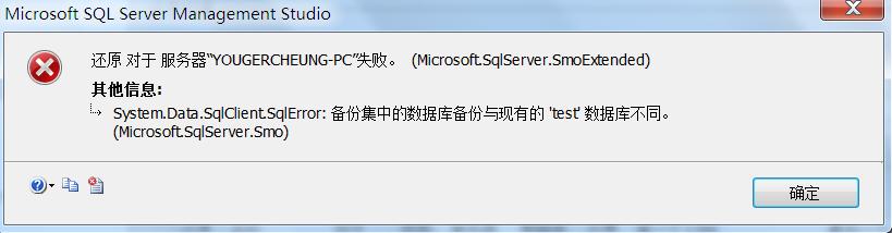 sql_server2000_2963