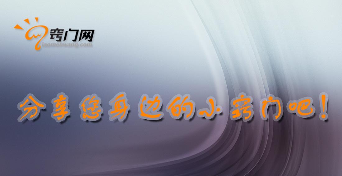 王中王中特网资料大全2018欢迎您